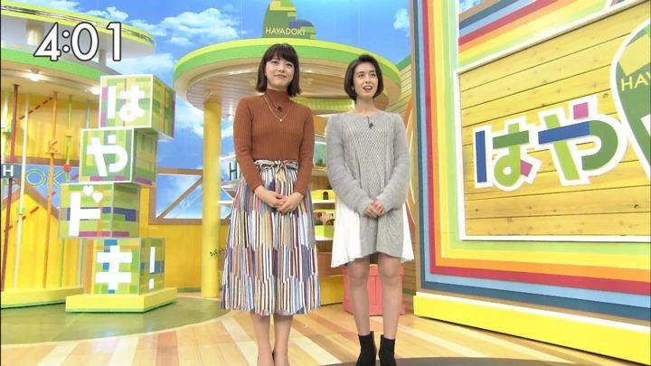 2018年01月12日堀口ミイナの画像03枚目