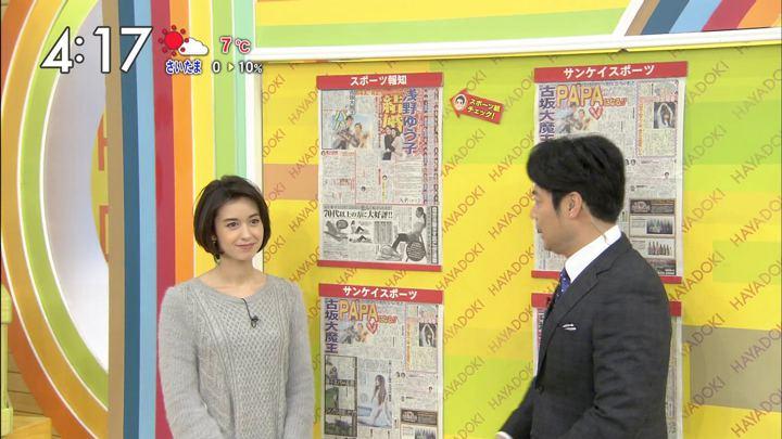 2018年01月12日堀口ミイナの画像08枚目