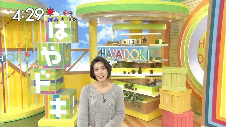 2018年01月12日堀口ミイナの画像11枚目