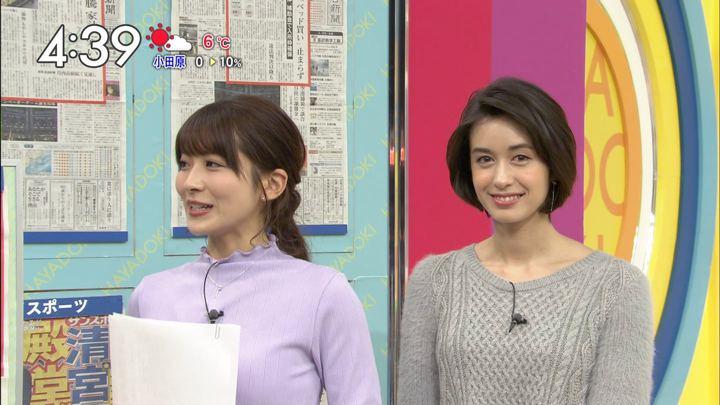2018年01月12日堀口ミイナの画像15枚目
