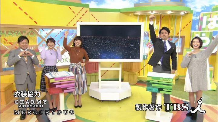 2018年01月12日堀口ミイナの画像30枚目