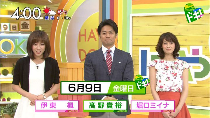 horiguchimiina20170609_01.jpg