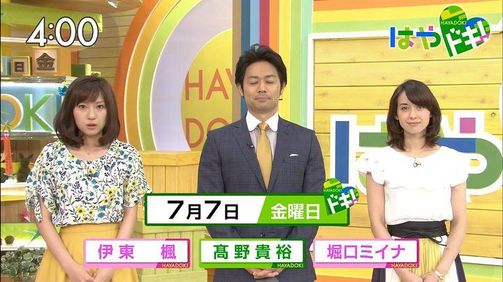 horiguchimiina20170707_01.jpg