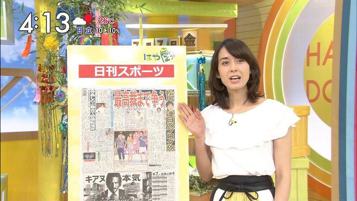 horiguchimiina20170707_05.jpg