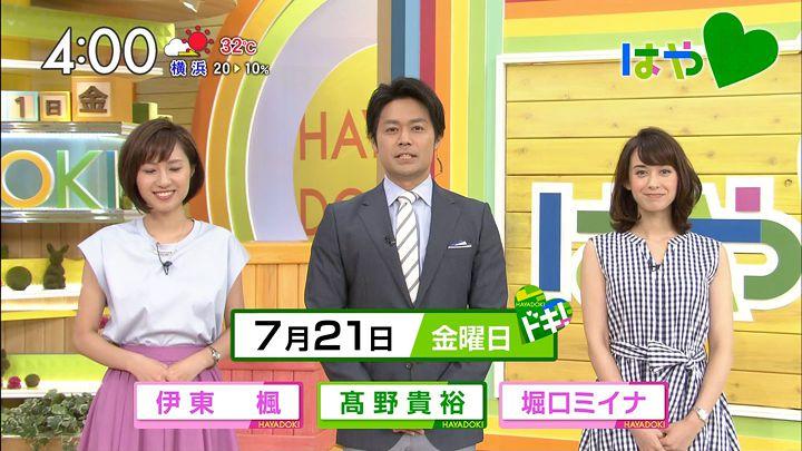 horiguchimiina20170721_01.jpg