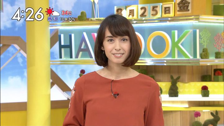 horiguchimiina20170825_06.jpg