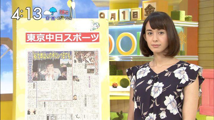 2017年09月01日堀口ミイナの画像04枚目