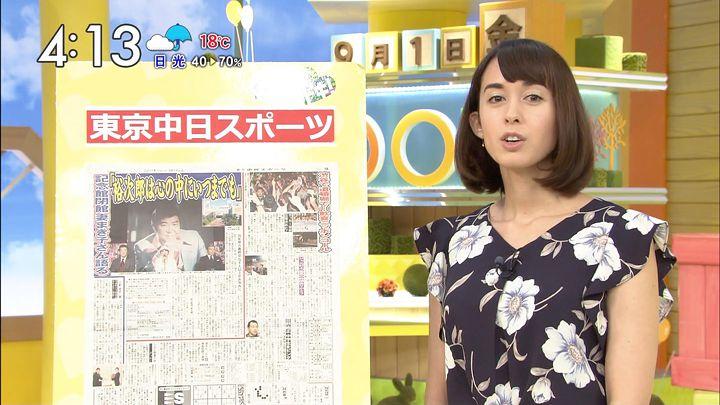 2017年09月01日堀口ミイナの画像05枚目