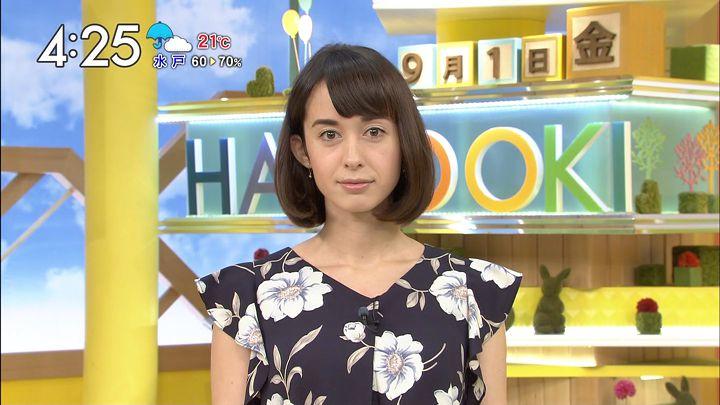 2017年09月01日堀口ミイナの画像08枚目