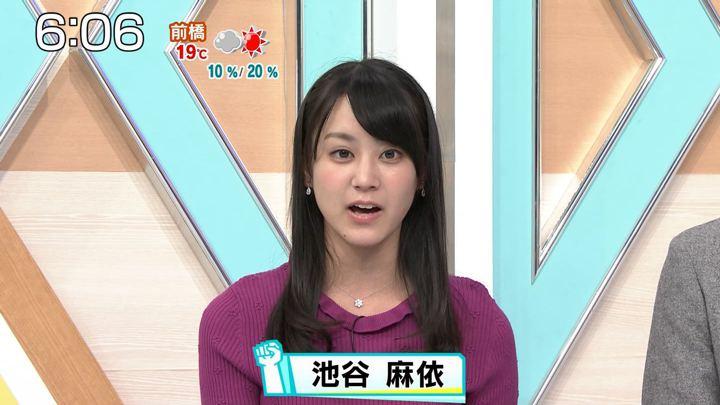 2017年11月04日池谷麻依の画像02枚目