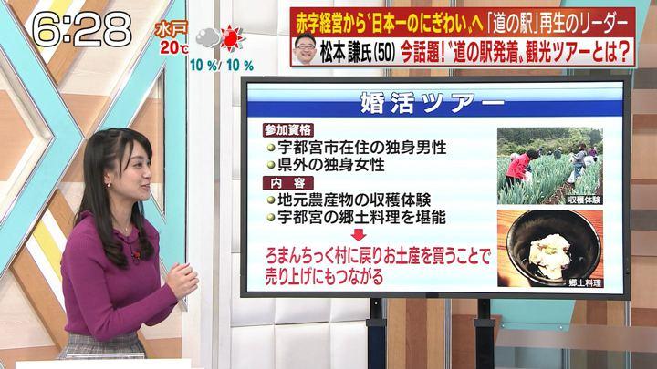 2017年11月04日池谷麻依の画像09枚目