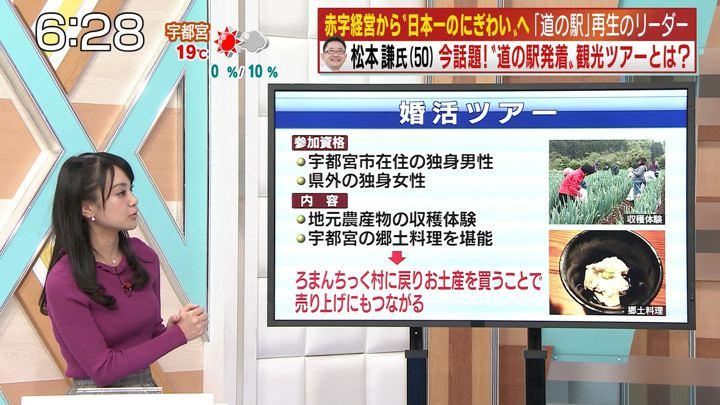 2017年11月04日池谷麻依の画像11枚目