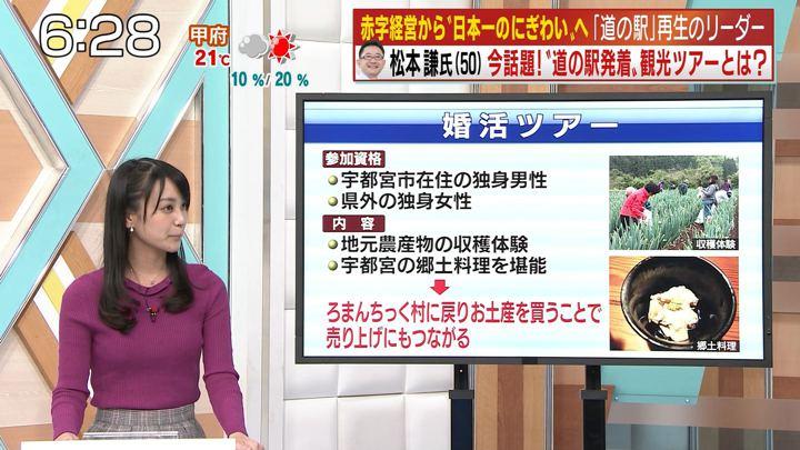 2017年11月04日池谷麻依の画像12枚目
