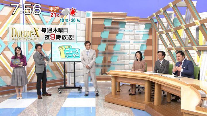 2017年11月04日池谷麻依の画像19枚目