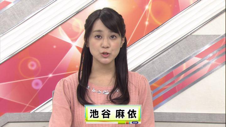 2017年11月08日池谷麻依の画像01枚目