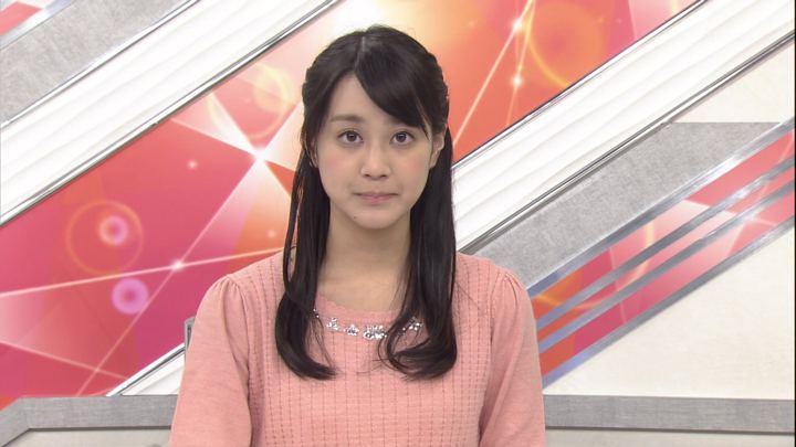 2017年11月08日池谷麻依の画像02枚目