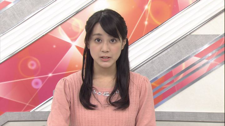 2017年11月08日池谷麻依の画像04枚目