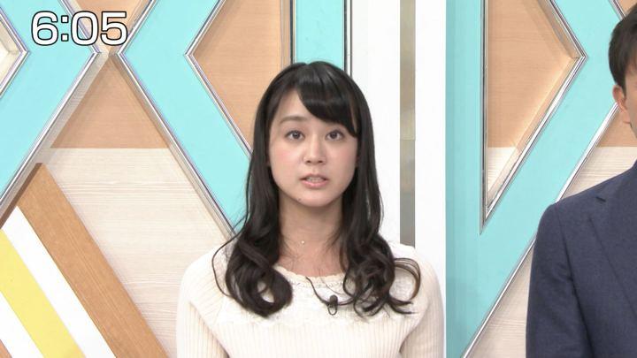 2017年11月18日池谷麻依の画像04枚目