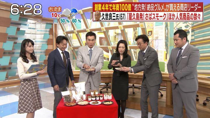 2017年11月18日池谷麻依の画像09枚目