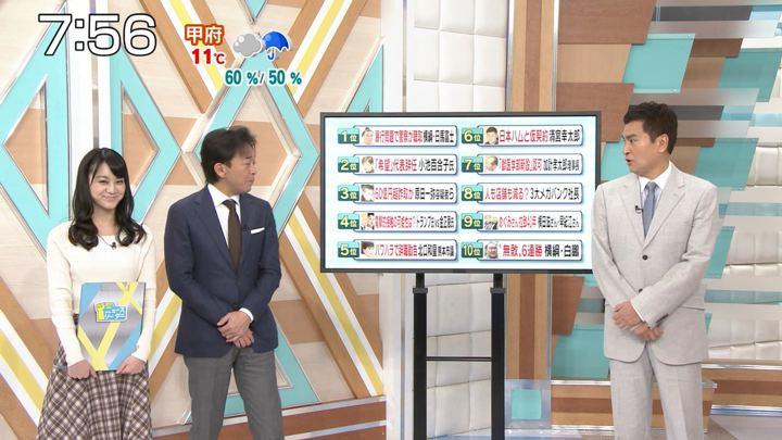 2017年11月18日池谷麻依の画像17枚目