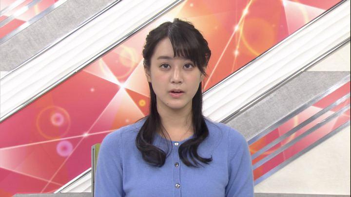 2017年11月23日池谷麻依の画像01枚目
