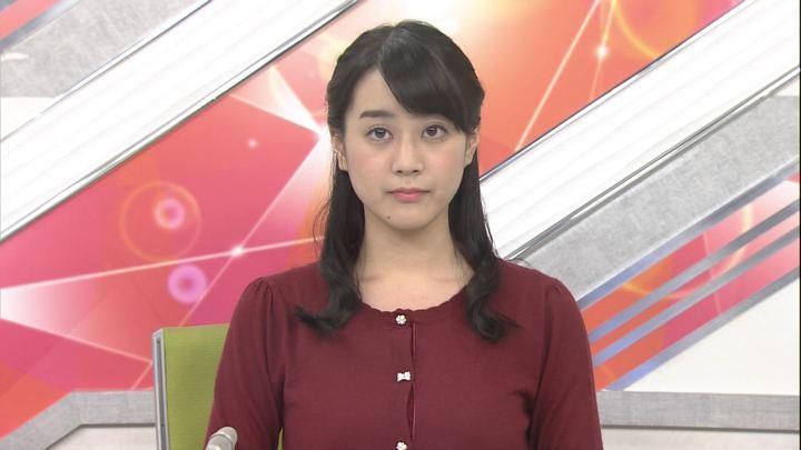 2018年01月05日池谷麻依の画像01枚目