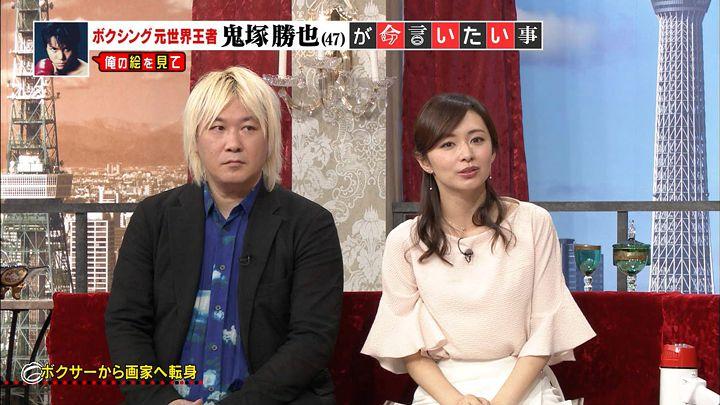 itoayako20170701_09.jpg