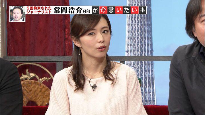 itoayako20170701_16.jpg