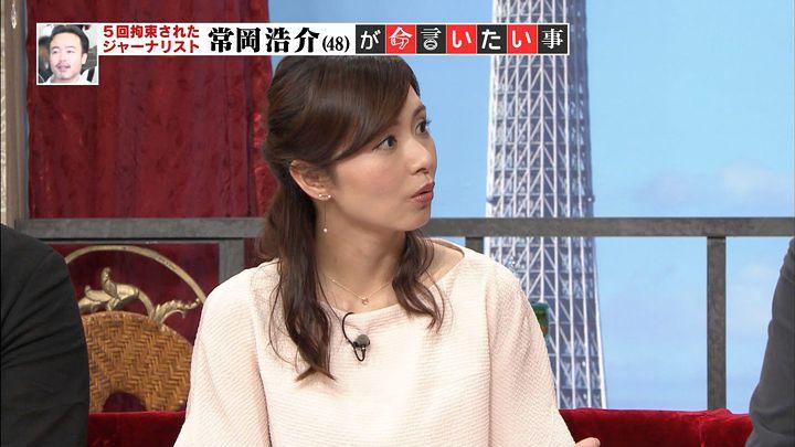 itoayako20170701_17.jpg