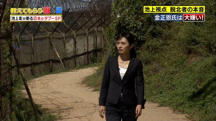 2017年10月17日伊藤綾子の画像01枚目