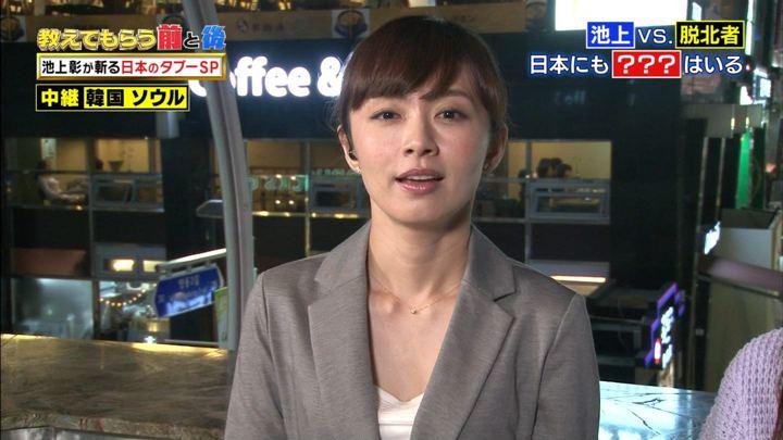 2017年10月17日伊藤綾子の画像07枚目