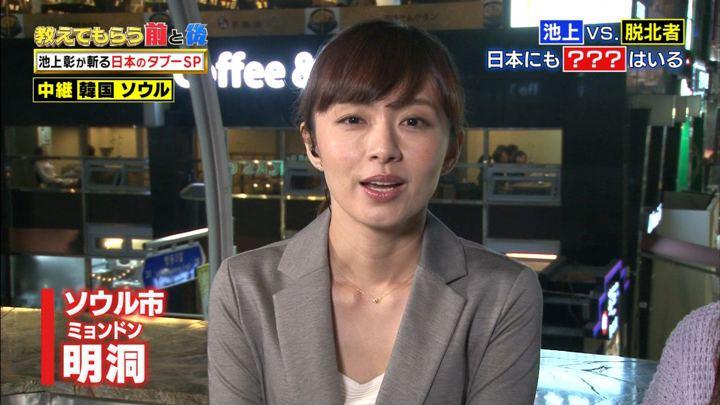 2017年10月17日伊藤綾子の画像08枚目