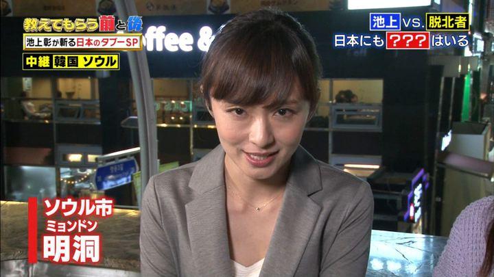 2017年10月17日伊藤綾子の画像09枚目
