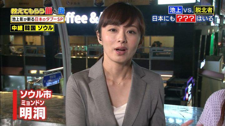 2017年10月17日伊藤綾子の画像10枚目