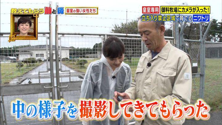 2017年11月07日伊藤綾子の画像07枚目
