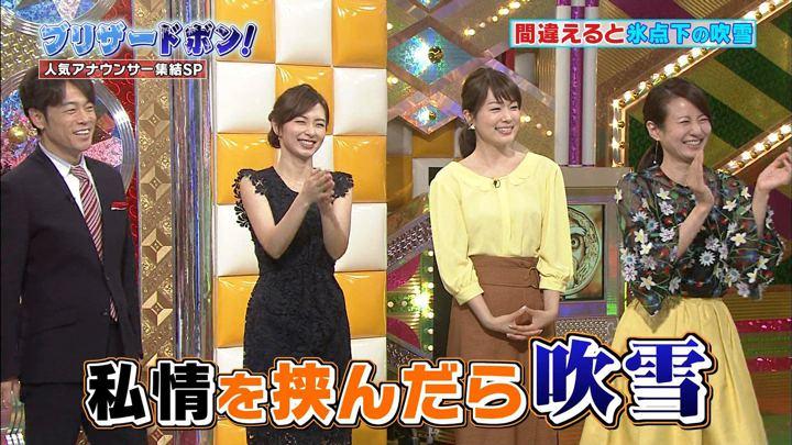 2017年11月10日伊藤綾子の画像02枚目