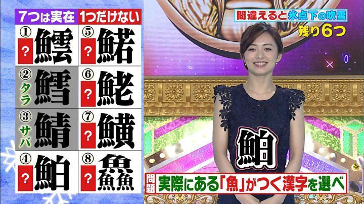 2017年11月10日伊藤綾子の画像10枚目