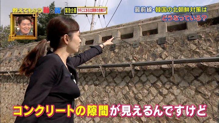 2017年11月14日伊藤綾子の画像12枚目