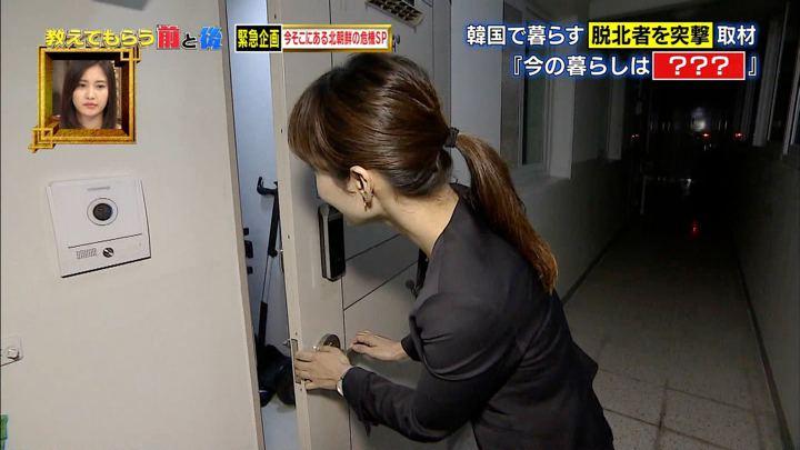 2017年11月14日伊藤綾子の画像17枚目