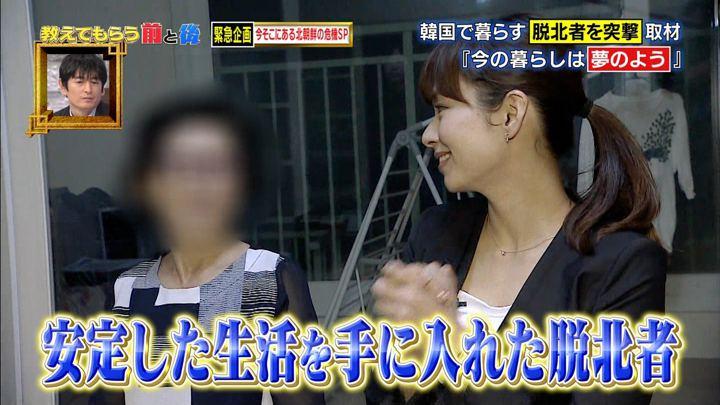 2017年11月14日伊藤綾子の画像21枚目