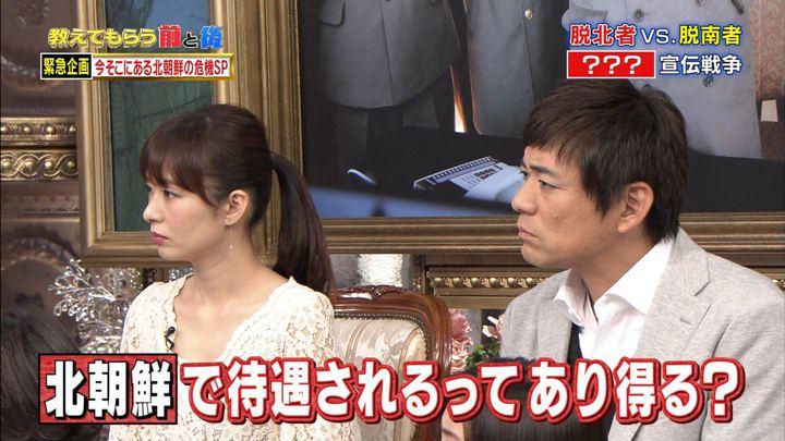 2017年11月14日伊藤綾子の画像22枚目