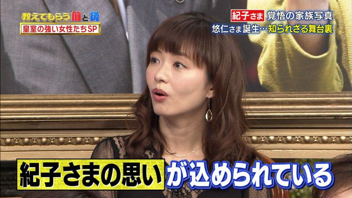 2018年01月09日伊藤綾子の画像01枚目