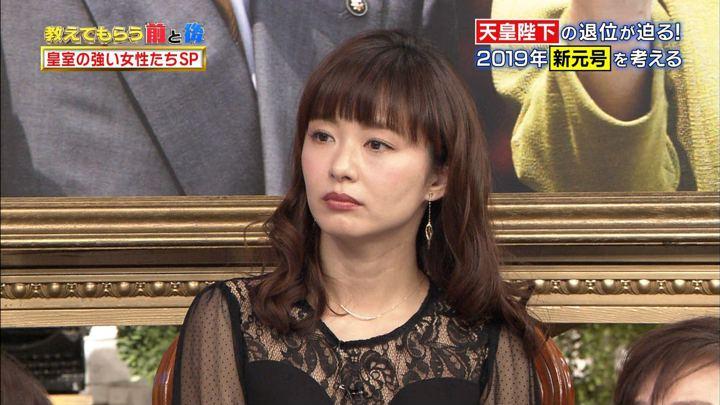 2018年01月09日伊藤綾子の画像05枚目
