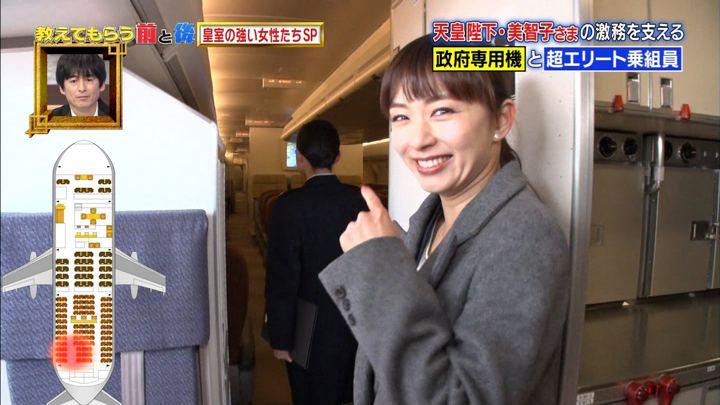2018年01月09日伊藤綾子の画像20枚目