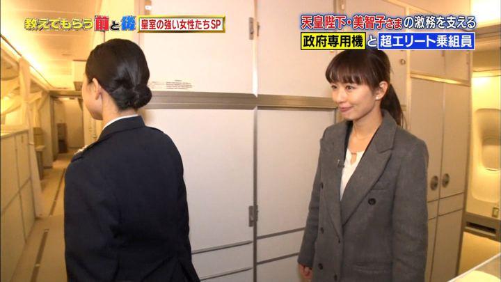 2018年01月09日伊藤綾子の画像27枚目