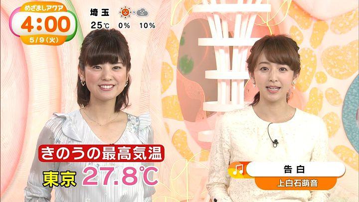 itohiromi20170509_02.jpg