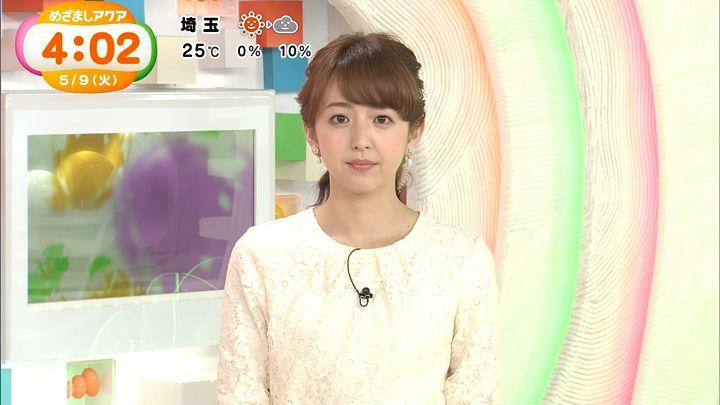 itohiromi20170509_04.jpg