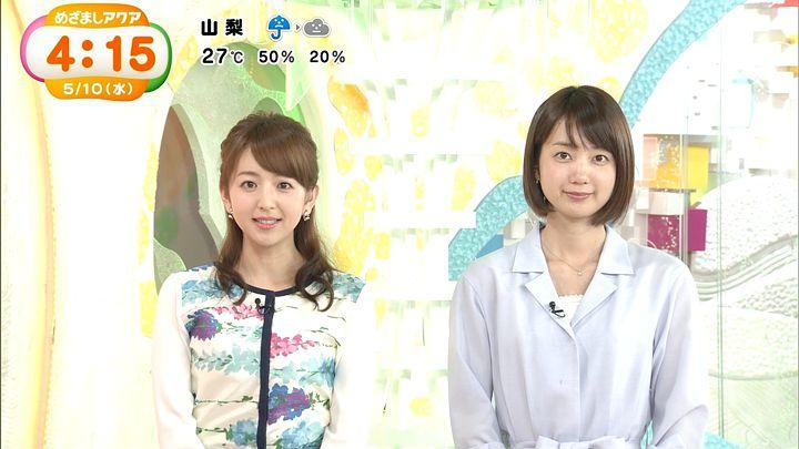 itohiromi20170510_08.jpg