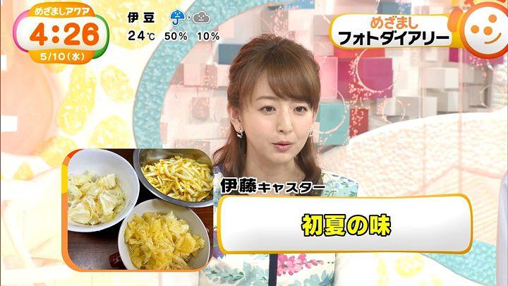 itohiromi20170510_13.jpg