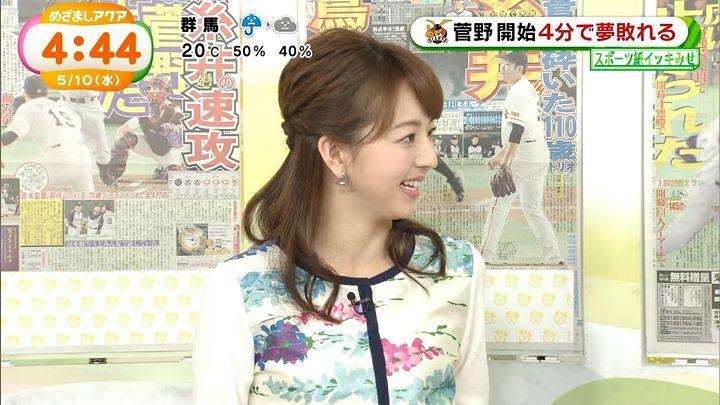 itohiromi20170510_18.jpg